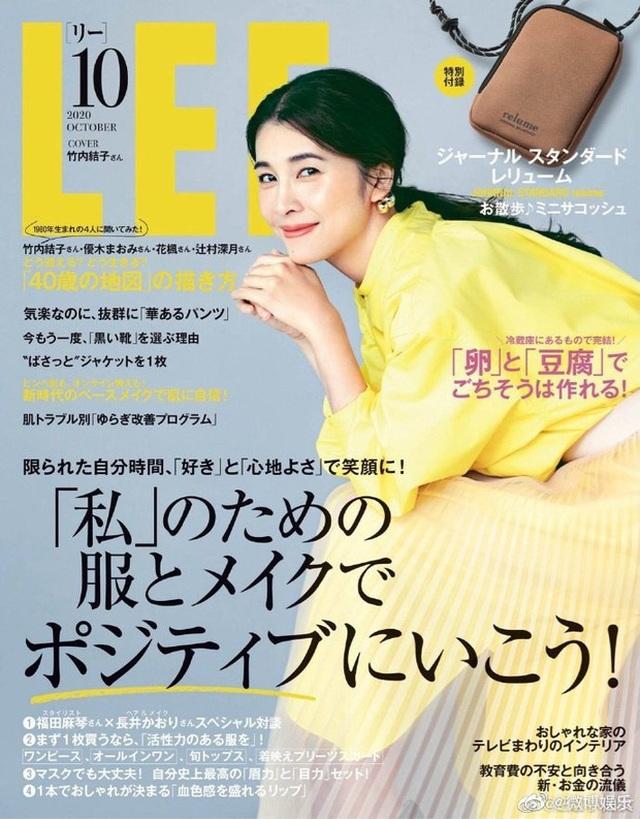 """Yuko Takeuchi: """"Nữ hoàng nước mắt Nhật bản"""" qua đời sau 8 tháng sinh con - 1"""