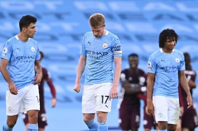 Nhìn lại thất bại đắng ngắt của Man City trước Leicester - 20