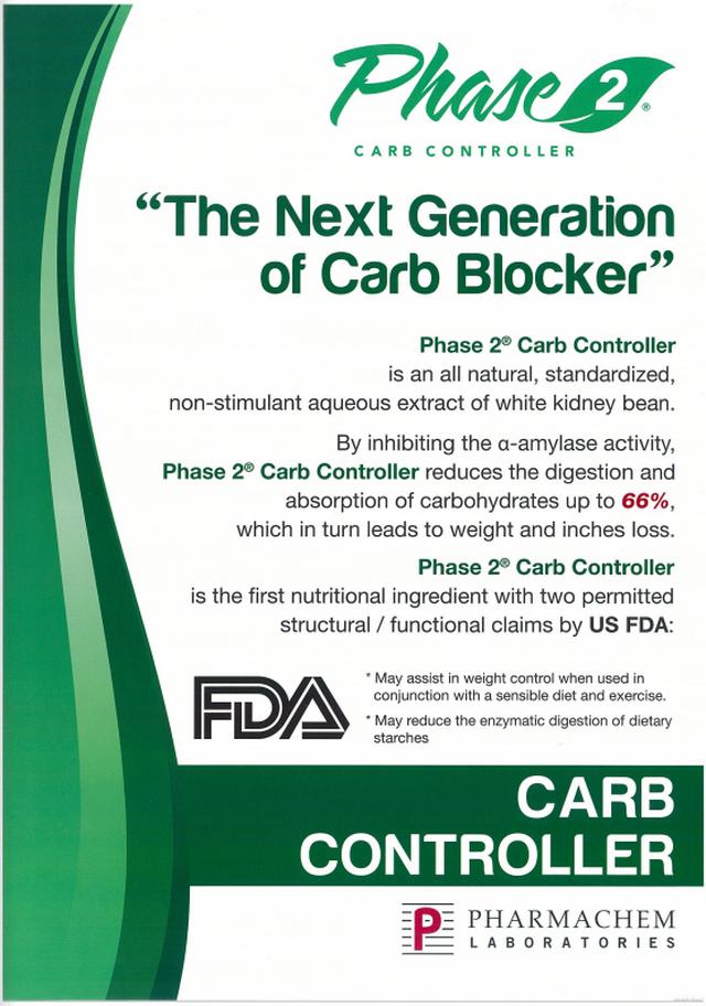 Phase 2® Carb Controller - Công nghệ hỗ trợ giảm béo hiệu quả từ Hoa Kỳ - 2