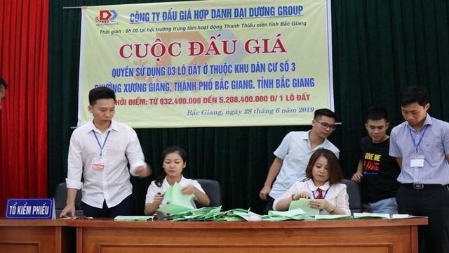 Người dân tố cáo, Công an tỉnh Bắc Giang khởi tố vụ ántại công ty đấu giá - 1