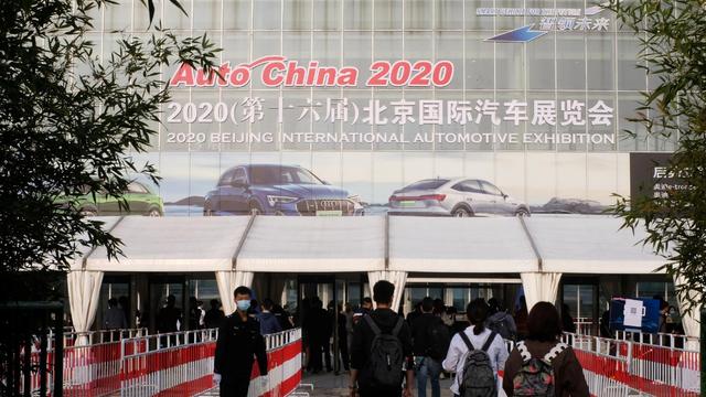 Triển lãm ô tô Bắc Kinh 2020 - Bộ mặt mới ngành ô tô sau đại dịch - 1