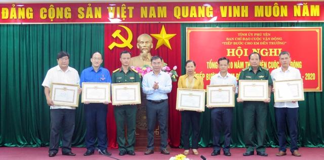 Phú Yên: Hơn 143 nghìn học sinh khó khăn được tiếp bước đến trường - 2