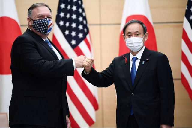 Ngoại trưởng Mỹ chỉ trích hành vi của Trung Quốc trong khu vực - 1