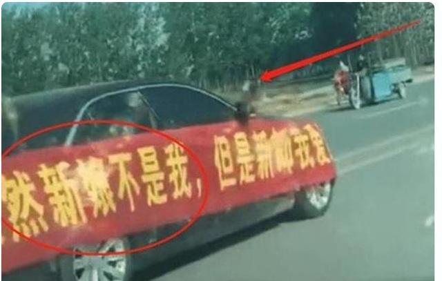 Chú rể thót tim khi người yêu cũ lái xe sang, gây chú ý ở đám cưới - 2