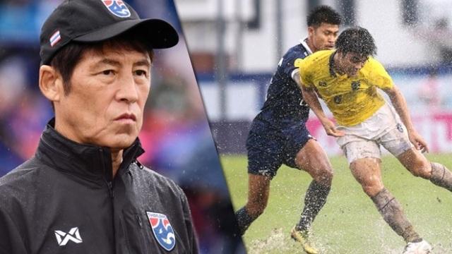 HLV Nishino nói gì sau thất bại của tuyển Thái Lan trước đội hạng dưới? - 1