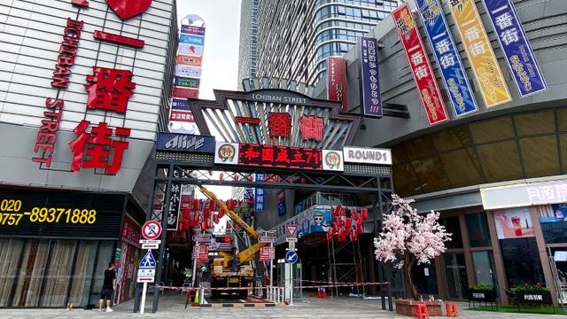 Trung Quốc tiếp tục xây con phố nhái theo kiểu Nhật Bản - 3
