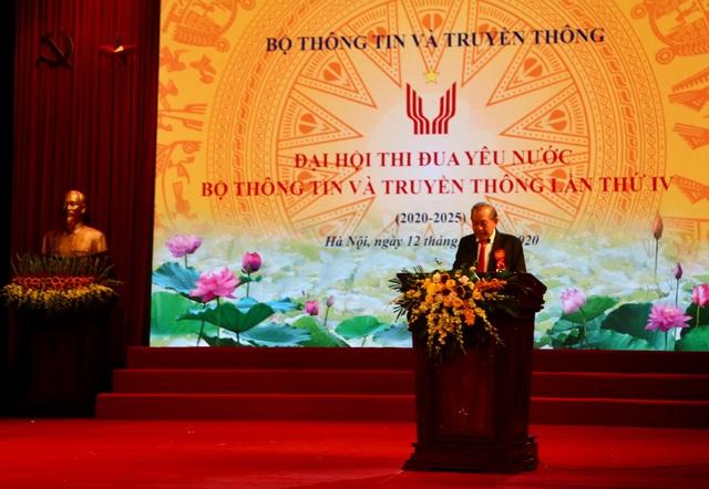 Bộ Thông tin và Truyền thông: Đưa Việt Nam thành cường quốc an ninh mạng - 3