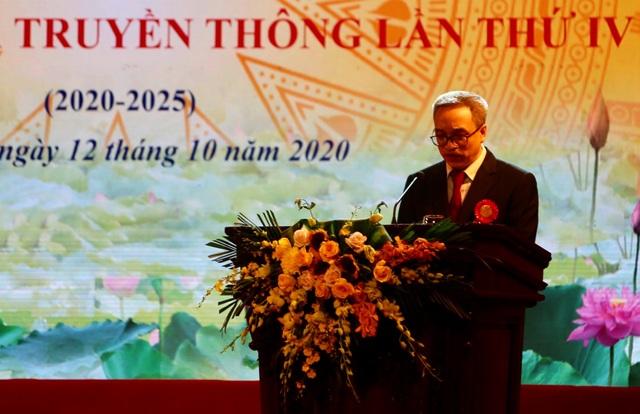 Bộ Thông tin và Truyền thông: Đưa Việt Nam thành cường quốc an ninh mạng - 2
