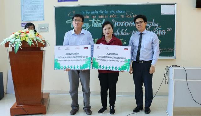 """Toyota chung tay trồng 1.400 cây góp phần """"xanh hóa học đường"""" - 1"""