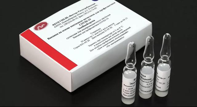 Nga cấp phép vắc xin Covid-19 thứ hai - 1