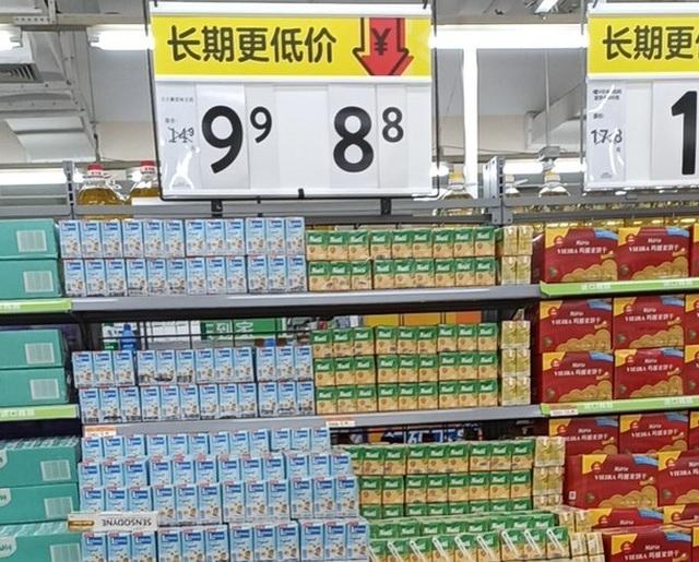 Thương hiệu sữa đầu tiên của Việt Nam có mặt trên kệ hàng Walmart - 3
