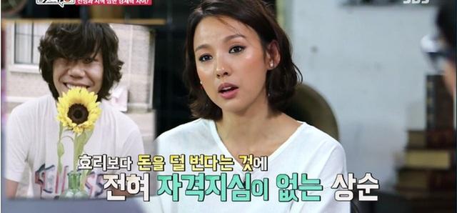 Lee Hyori hé lộ lý do lựa chọn chàng nhạc sĩ nghèo làm chồng - 2