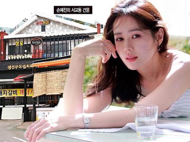 """""""Chị đẹp"""" Son Ye Jin mua biệt thự hơn 300 tỷ đồng - 1"""
