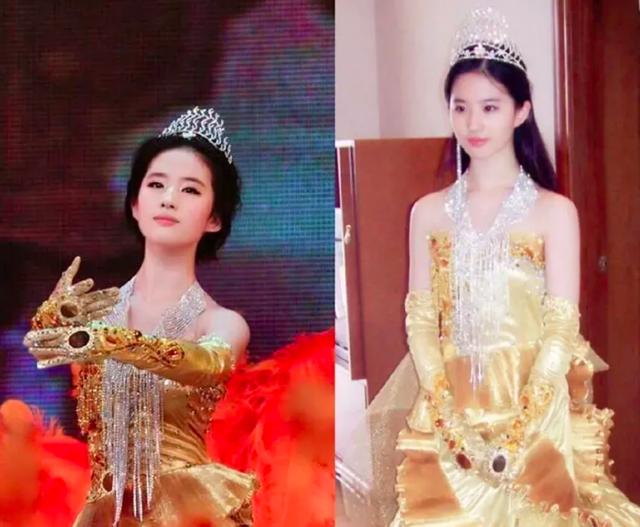 """Nhan sắc của """"nữ thần Kim Ưng"""" Tống Thiến gây thất vọng - 19"""