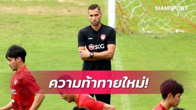 Đội bóng của Văn Lâm ra mắt thuyền trưởng mới - 1