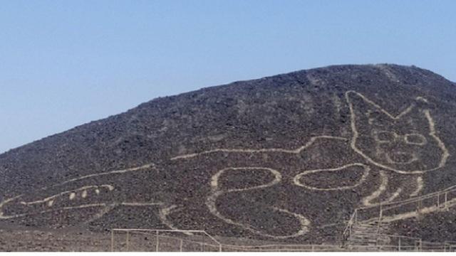 Hình vẽ khổng lồ con mèo kì lạ xuất hiện ở sa mạc Nazca - 1