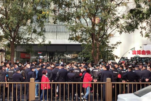 Kinh tế Trung Quốc phục hồi phập phù và nhiều mâu thuẫn - 1