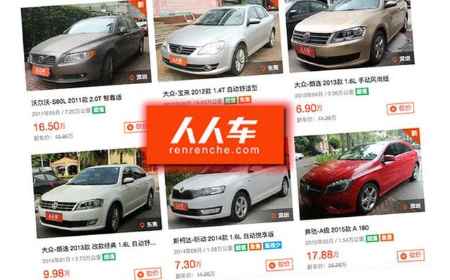 """Từng có giá tỷ USD, kỳ lân Trung Quốc phải """"bán mình"""" với hơn 1.000 USD - 1"""