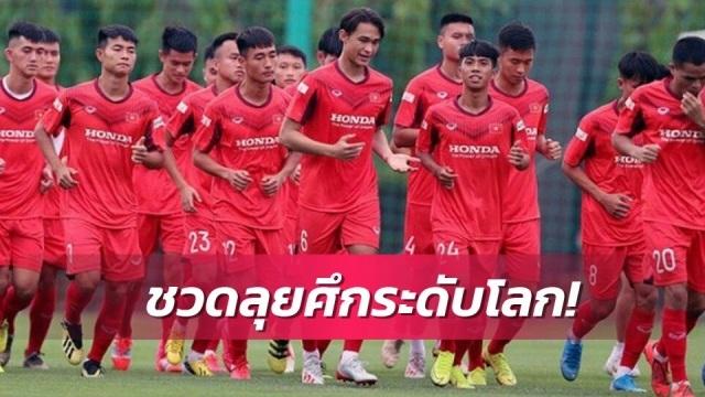 Báo Thái Lan tiếc khi U22 Việt Nam không thể tham dự Toulon Cup tại Pháp - 1