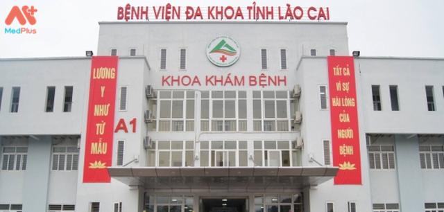 Lào Cai tuyển dụng 72 bác sĩ công lập bằng hình thức xét tuyển - 1