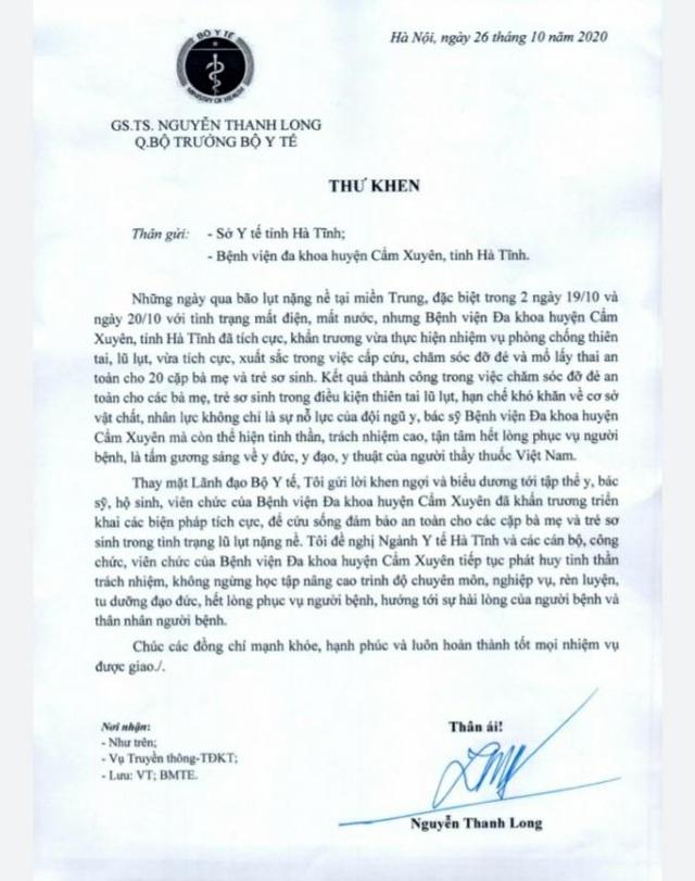Bộ Y tế gửi thư khen các bác sĩ Hà Tĩnh đỡ đẻ cho 20 thai nhi trong mưa lũ - 3