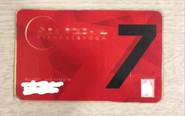 Mua thẻ tập gym 1 năm vẫn liên tiếp bị trừ tiền hàng tháng - 2