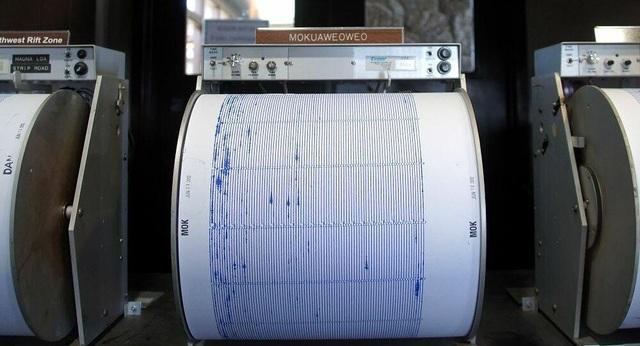 Sóng địa chấn bí ẩn làm rung chuyển Trái đất mỗi phút - 1