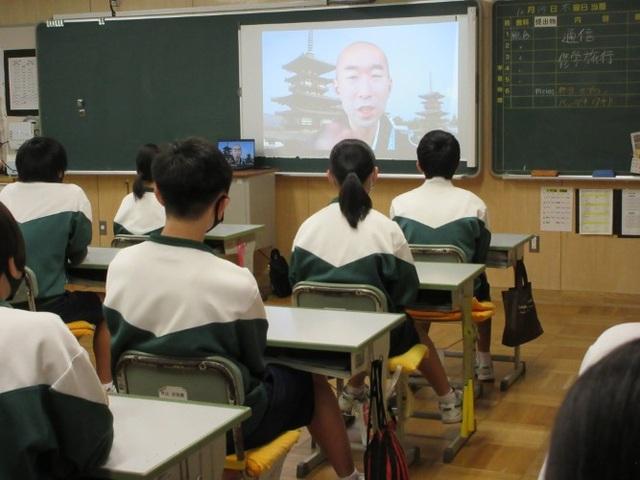 """Nhật Bản: Trường học """"chuộng"""" dã ngoại ảo vì Covid-19 - 1"""