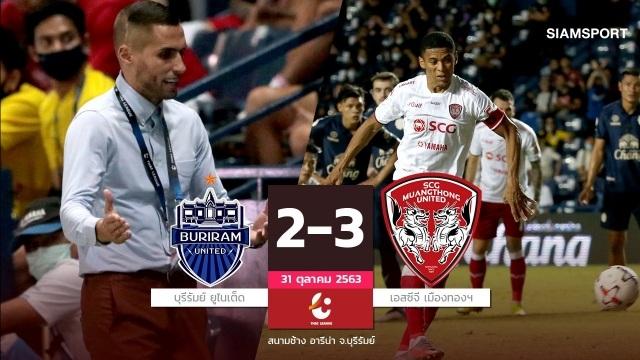 Văn Lâm và Muangthong thắng nghẹt thở đội bóng của thầy cũ - 1