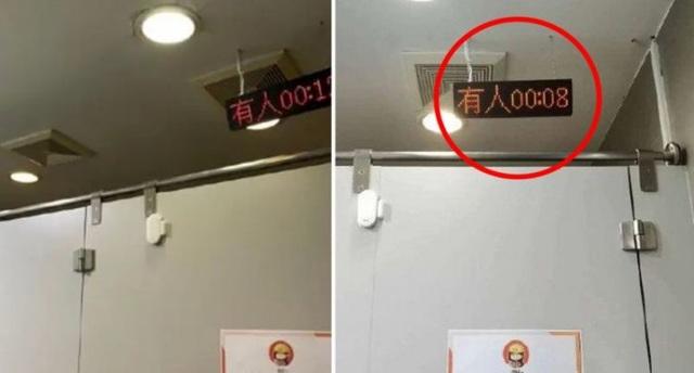 Xôn xao doanh nghiệp lắp đồng hồ tính thời gian nhân viên dùng nhà vệ sinh - 1