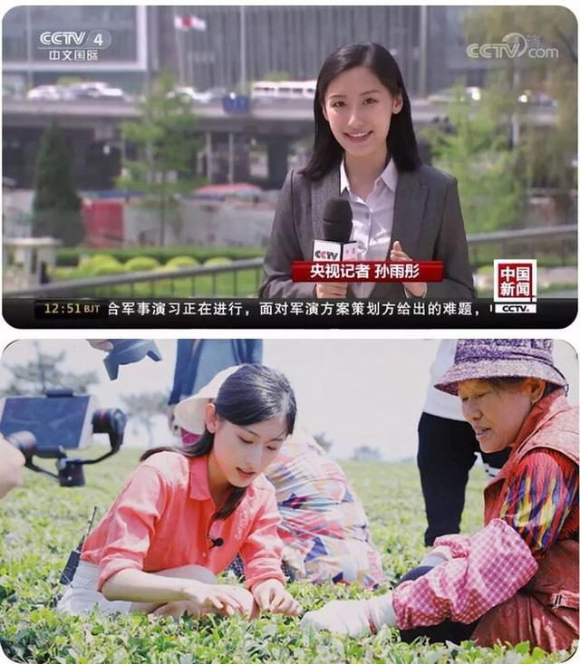 Cặp song sinh xinh đẹp nổi tiếng Trung Quốc tốt nghiệp Harvard giờ ra sao? - 5