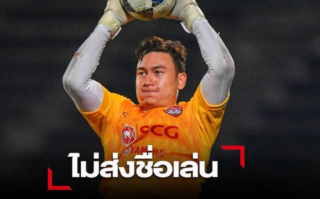 Vì sao Văn Lâm bị gạch tên khỏi Muangthong dự cúp quốc gia Thái? - 1