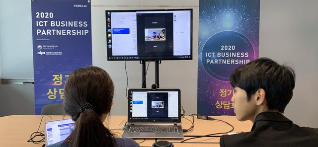 Kết nối doanh nghiệp ICT Hàn Quốc với 4 quốc gia Đông Nam Á - 2