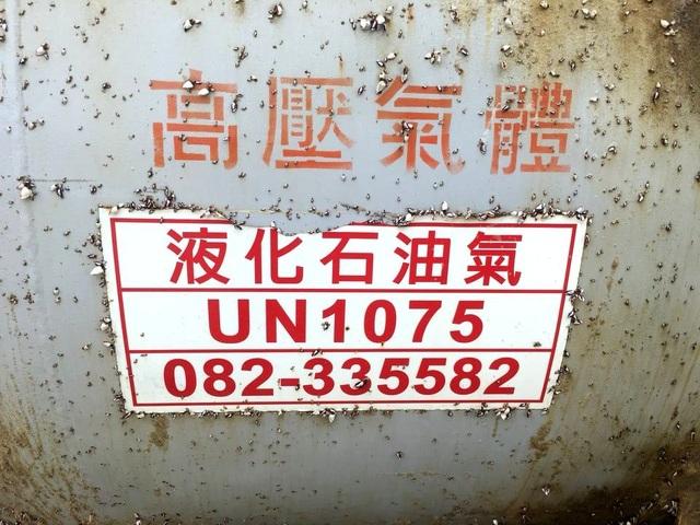 Bồn hóa chất in chữ Trung Quốc dạt vào bờ biển Quảng Nam - 3