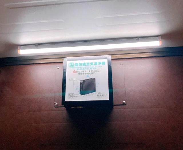 Bên trong văn phòng con nhộng tại Nhật: Miễn phí Wi-Fi, TV, sạc điện... - 3
