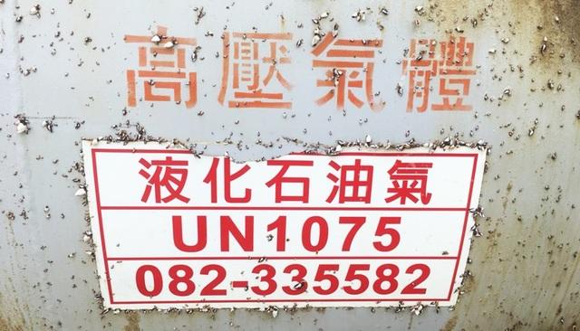 Lại phát hiện bồn kim loại in chữ Trung Quốc trôi dạt trên biển - 2