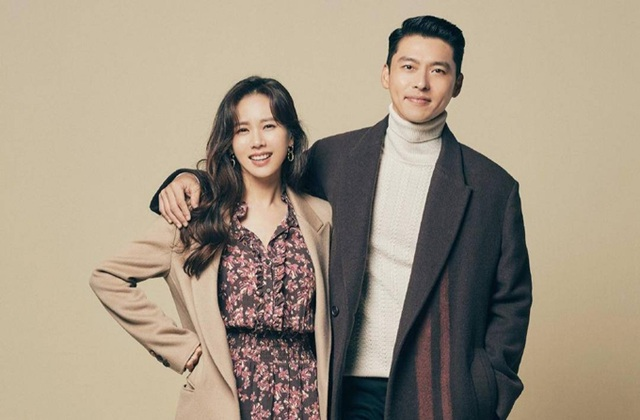 """Hé lộ danh tính bạn gái """"tin đồn"""" nóng bỏng của Hyun Bin - 1"""