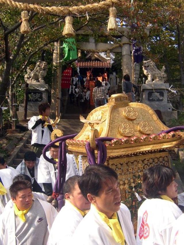 """Lễ hội thu hoạch độc đáo tại """"nơi thần linh tụ họp"""" ở Nhật Bản - 2"""