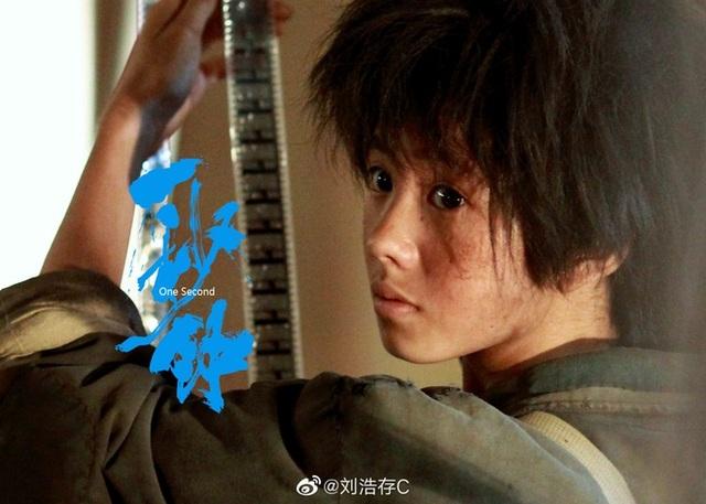 Mỹ nhân sinh năm 2000 được đạo diễn Trương Nghệ Mưu nâng đỡ - 2