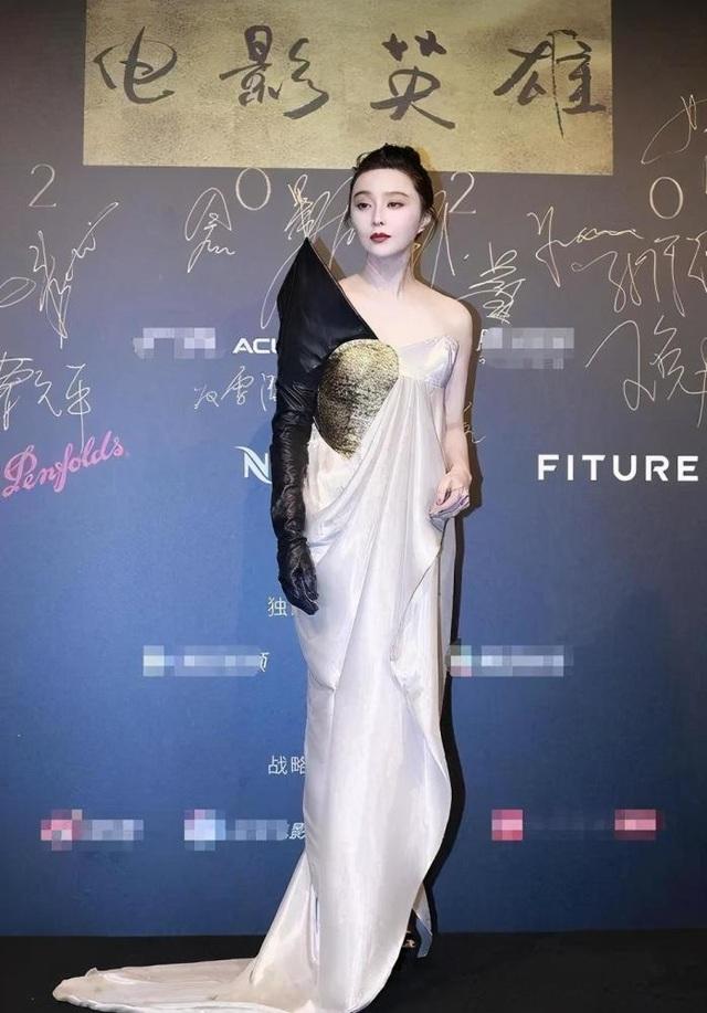 Phạm Băng Băng xuất hiện nổi bật tại đêm hội thời trang - 7