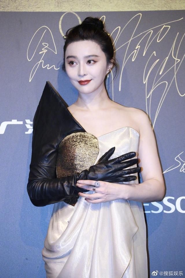 Phạm Băng Băng xuất hiện nổi bật tại đêm hội thời trang - 2