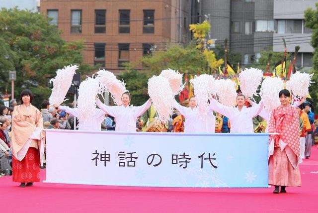 Lễ hội Shitennoji Wasso tại Nhật Bản: Tái hiện nhiều nền văn hoá Đông Á xưa - 1