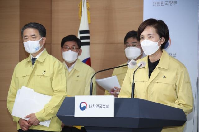 Dịch Covid-19 phức tạp, Hàn Quốc chạy đua cho kỳ thi đại học đầu tháng 12 - 1