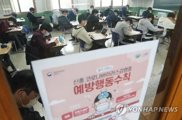 Dịch Covid-19 phức tạp, Hàn Quốc chạy đua cho kỳ thi đại học đầu tháng 12 - 4