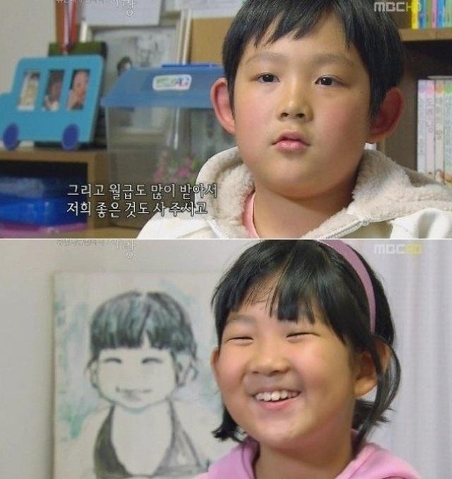 Con trai ngôi sao quá cố Choi Jin Sil trở thành ca sĩ - 4