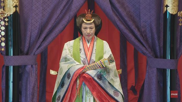 Bộ kimono cổ đắt đỏ nhất Nhật Bản - 1
