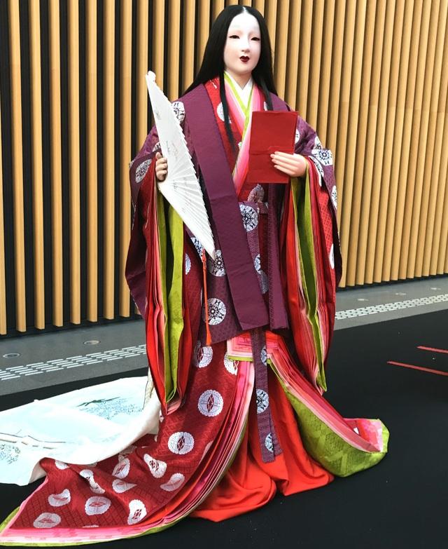 Bộ kimono cổ đắt đỏ nhất Nhật Bản - 6