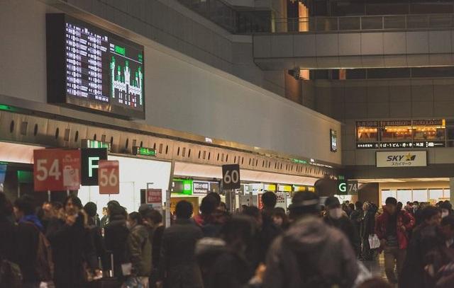Nhật Bản lên kế hoạch mở cửa biên giới đón khách du lịch vào tháng 4/2021 - 2
