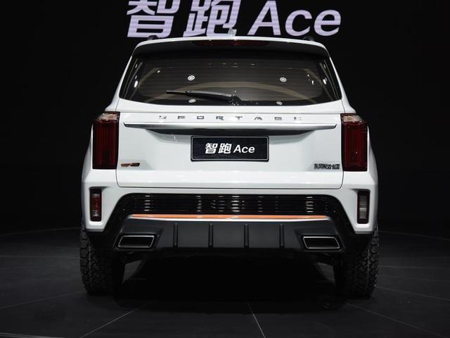 Kia Sportage 2021 vừa ra mắt tại Trung Quốc có gì khác? - 14