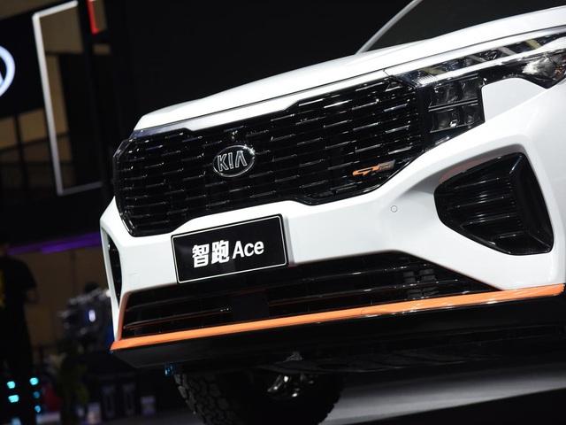 Kia Sportage 2021 vừa ra mắt tại Trung Quốc có gì khác? - 4